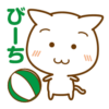 Beach ball Valley borrowed cat hand – LINE stickers | LINE STORE
